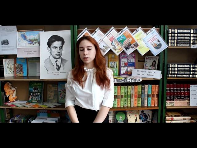 Изображение предпросмотра прочтения – ДианаШлякова читает отрывок изпроизведения «Люблю» В.В.Маяковского