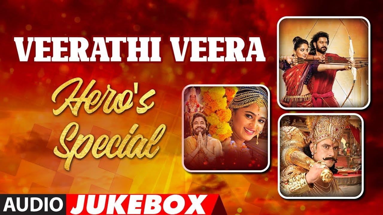 Veerathi Veera Hero's Special Tamil Audio Jukebox | Latest Hero Collection | Tamil Hits