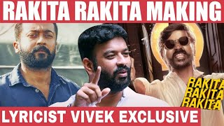 யார் அந்த பரதேசி? - Rakita Song Secret - Lyricist Vivek | Dhanush | Jagame Thanthiram