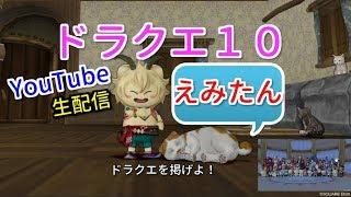 【ドラクエ10生配信】ハッピーバレンタイン! ハッピーバレンタイン 検索動画 5