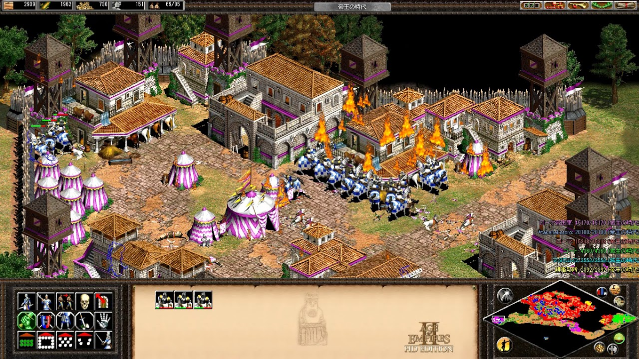 たかネコのAge of Empires II HD...