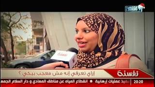 نفسنة السلايف .. أزاى تعرفى أنه مش معجب بيكي .. أزاى تنجح فى الانترفيو #نفسنة 24 أكتوبر