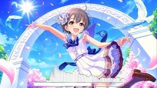 千坂 - Fragments ♪