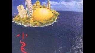 小島樂隊 - 不眠的星夜 Thumbnail