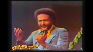 صلاح بن البادية  - سال من شعرها الذهب - مطرب وجماهير
