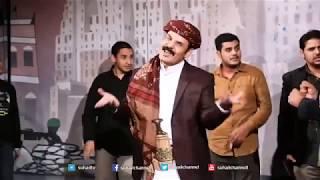أغنية | (مانشتيك) للفنان محمد الأضرعي