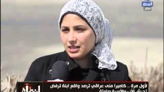 بالفيديو| فتاة تحرر محضر في والدها ليتوقف عن إغتصابها !