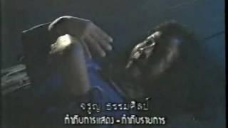 Krasue - The Floating Head Thai Ghost Lakorn.flv