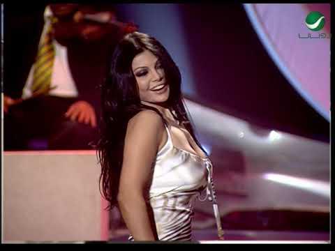 Haifa Wahbe ... Rajab - Video | هيفاء وهبي ... رجب