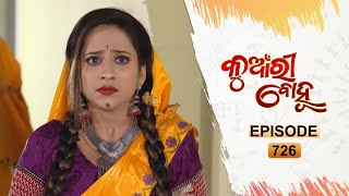 Kunwari Bohu | Full Ep 726 | 3rd May 2021 | Odia Serial - TarangTV