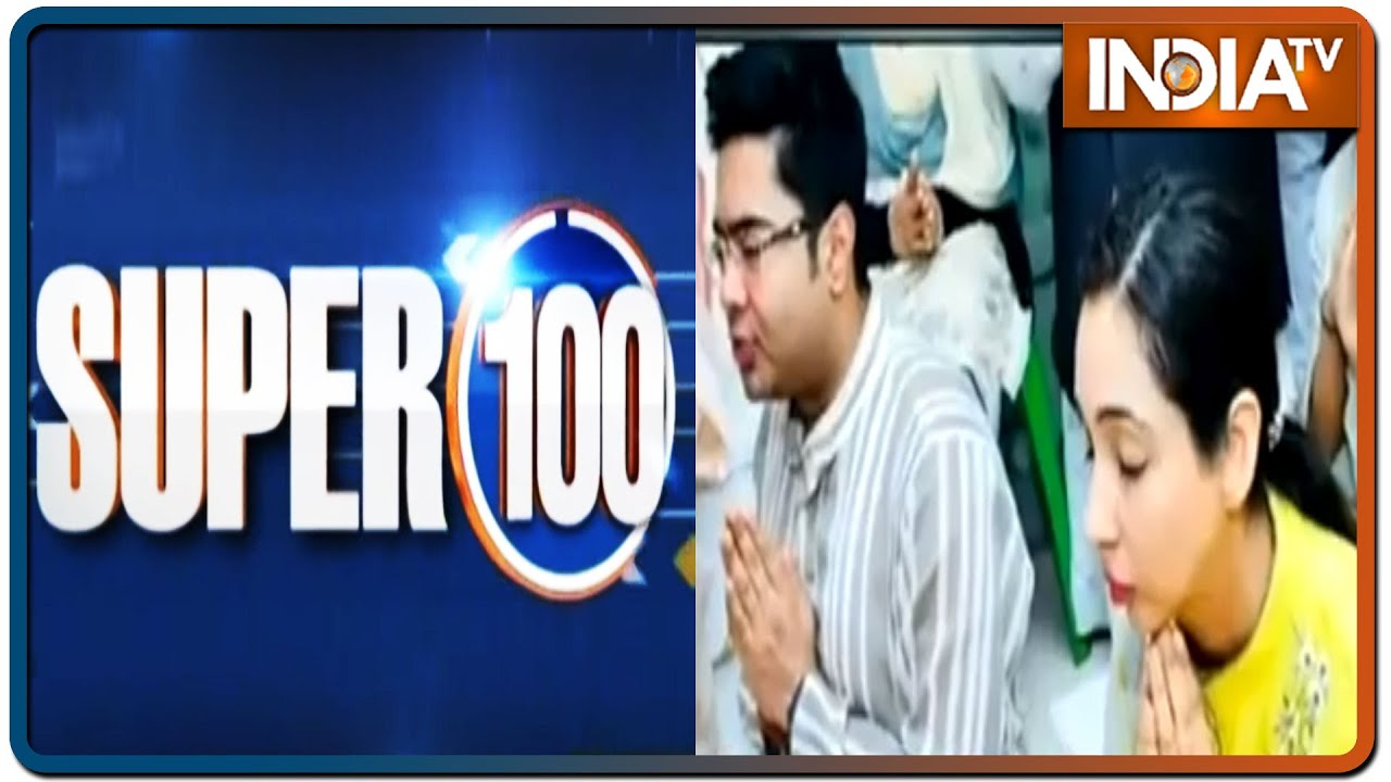 Download Super 100 News | February 22nd, 2021