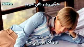 Video TAEMIN Hypnosis - arabic sub + ألنطق download MP3, 3GP, MP4, WEBM, AVI, FLV Agustus 2018