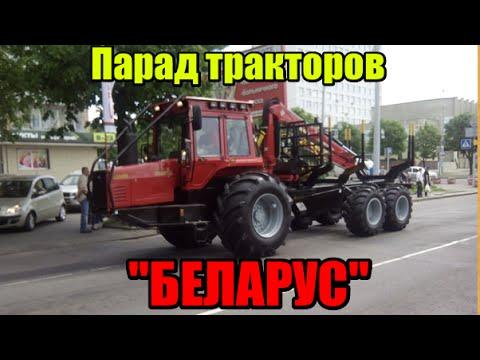 Подробный обзор Трактора МТЗ 2022   технические.