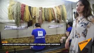 Армянские ковры: история и технология ручного производства