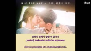 Download Lagu (Descendants Of The Sun OST Part 9) MC The Max - Wind Beneath Your Wings Türkçe Altyazılı(Han/Rom) mp3