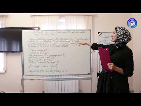Урок №29 Особенности административной юрисдикции