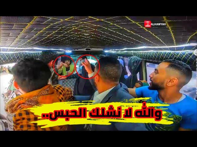 باص الشعب3 | خالة تهين بنت زوجها وتضربها في باص الشعب | الحلقة 12 | قناة الهوية
