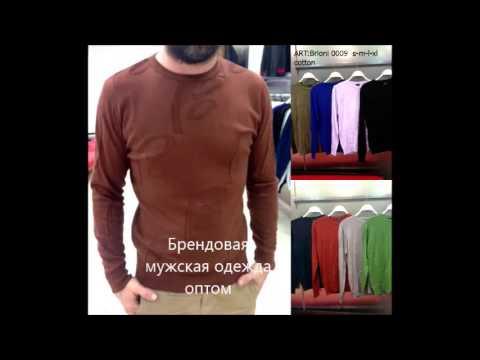 Мужская брендовая одежда оптом  от производителя Турция. Istanbul