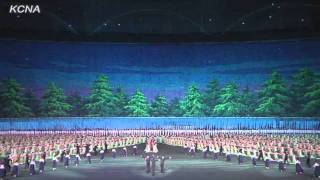 Video Lao President Enjoys Extravaganza 'Arirang' download MP3, 3GP, MP4, WEBM, AVI, FLV Agustus 2018