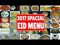 2017 SPACIAL EID MENU Eid Spacial Recipe 2017 Rid Recipes 2017