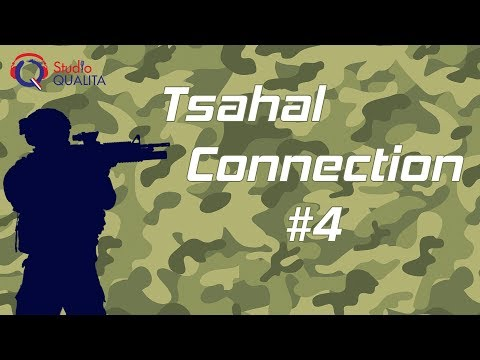Tsahal connection #4 - Les Hayalim Bodedims