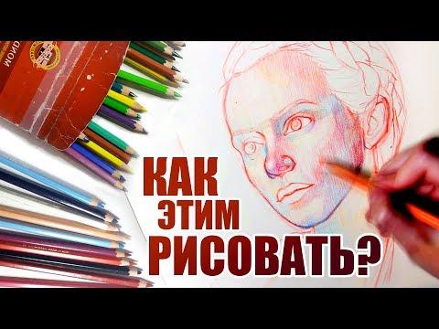 Рисую Нелюбимыми Арт Материалами // Цветные Карандаши // Challenge