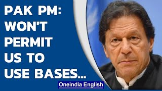 Pakistan PM: Won't allow US to use Pakistani territory for action in Afghanistan| Oneindia News