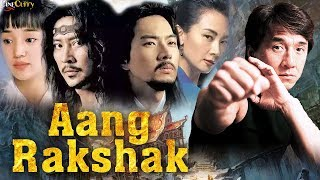 Angrakshak | Full Hindi Dubbed Movie | अंगरक्षक | Jackie Chan, James Tien