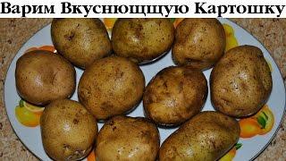 Вареная картошка за  6,4 пенса от Деревенской Кухарки. Выпуск 4