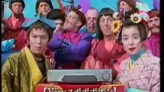1994年の懐かしいCM.