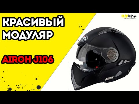 Airoh J106 Tagged Videos On Videoholder
