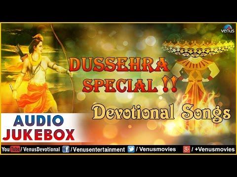 Dussehra Special : Best Hindi Devotional Songs || Audio Jukebox