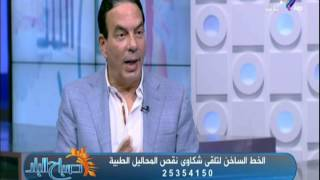 د / ايمن ابو العلا : تم تصنيع 9 مليون وحدة محاليل وهناك مليون وحدة لم يتم توزيعهم