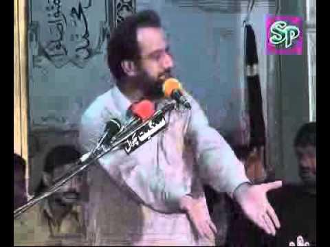Zakir Saqlain Abbas Ghalo Qiamat khaiz mosaib majlis 21 sep 2011 S,T , Sargodha