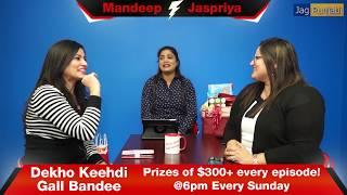 Dekho Keehdi Gall Bandee | Game Show |  Promo  | Jag Punjabi TV | Every Sunday
