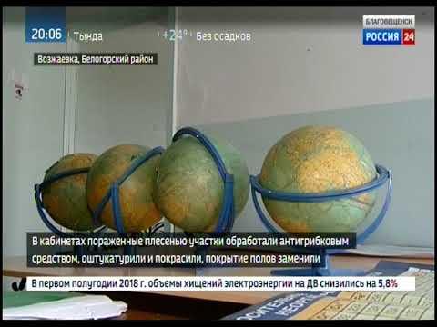 Ремонт в затопленной школе Возжаевки выполнен уже наполовину