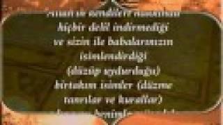 Peygamberler Tarihi - Hz HUD (a.s) / Hz SALIH (a.s) 2/4