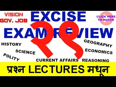 || Excise PSI || Exam Review || attempt analysis ||