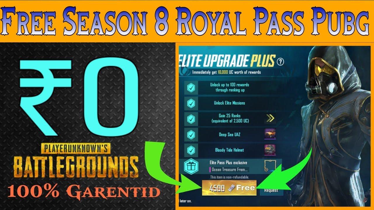 Season 8 Free Royal Pass Pubg Mobile | How To Get Free Royal Pass Pubg  Mobile