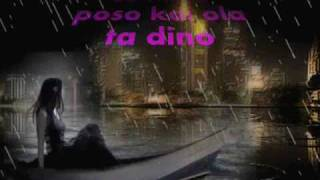 ela nykta peggy zina new song by aggelos summer 2009