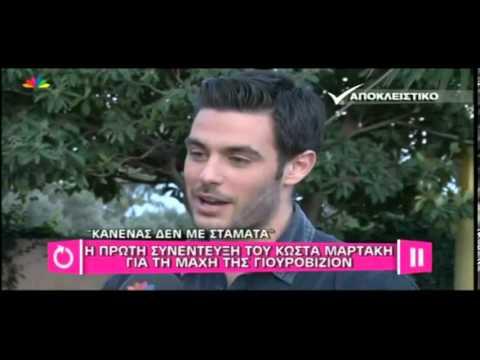 Kostas Martakis - Talking About Eurovision Greek Final 2014