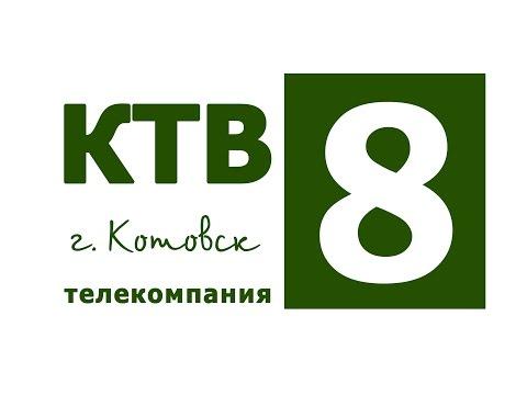Познакомиться в городе Котовск. Без регистрации. Реальные
