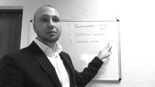 Блог для юридической организации