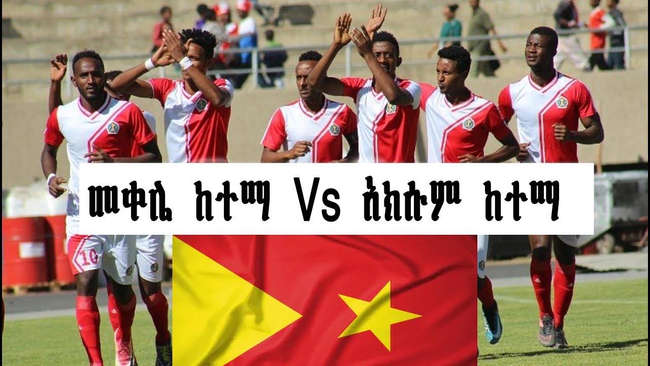 Mekelle Kenema Vs Axum Ketema Highlight TIGRAY CUP 2018