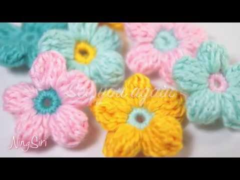 How to crochet a big  puff flower  ถักดอกไม้กลีบพองๆ ดอกใหญ่