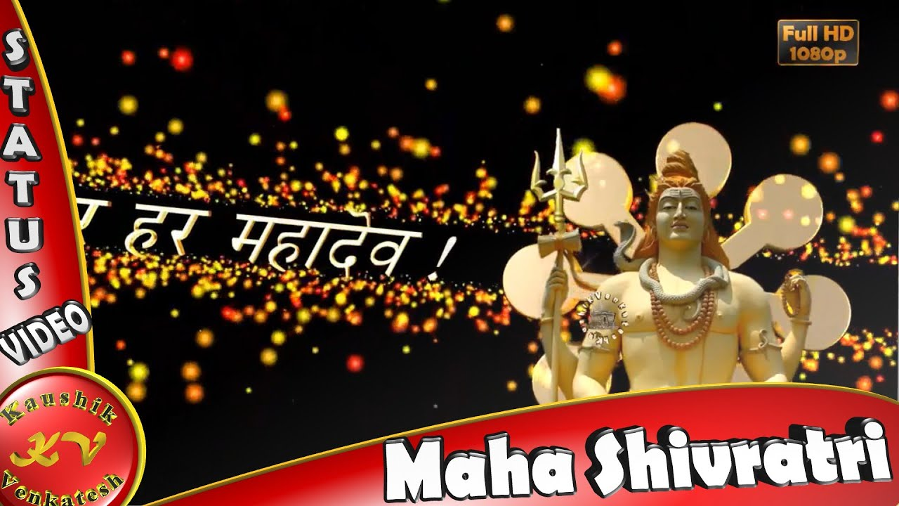 Happy maha shivratri 2018 wishes whatsapp video greetings happy maha shivratri 2018 wishes whatsapp video greetings animation messages hindi download m4hsunfo