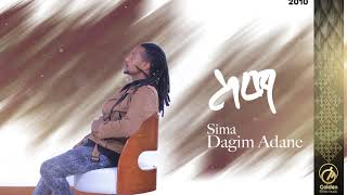 Dagim Adane - Sema | ስማ - New Ethiopian Music 2018 (Official Audio Video)