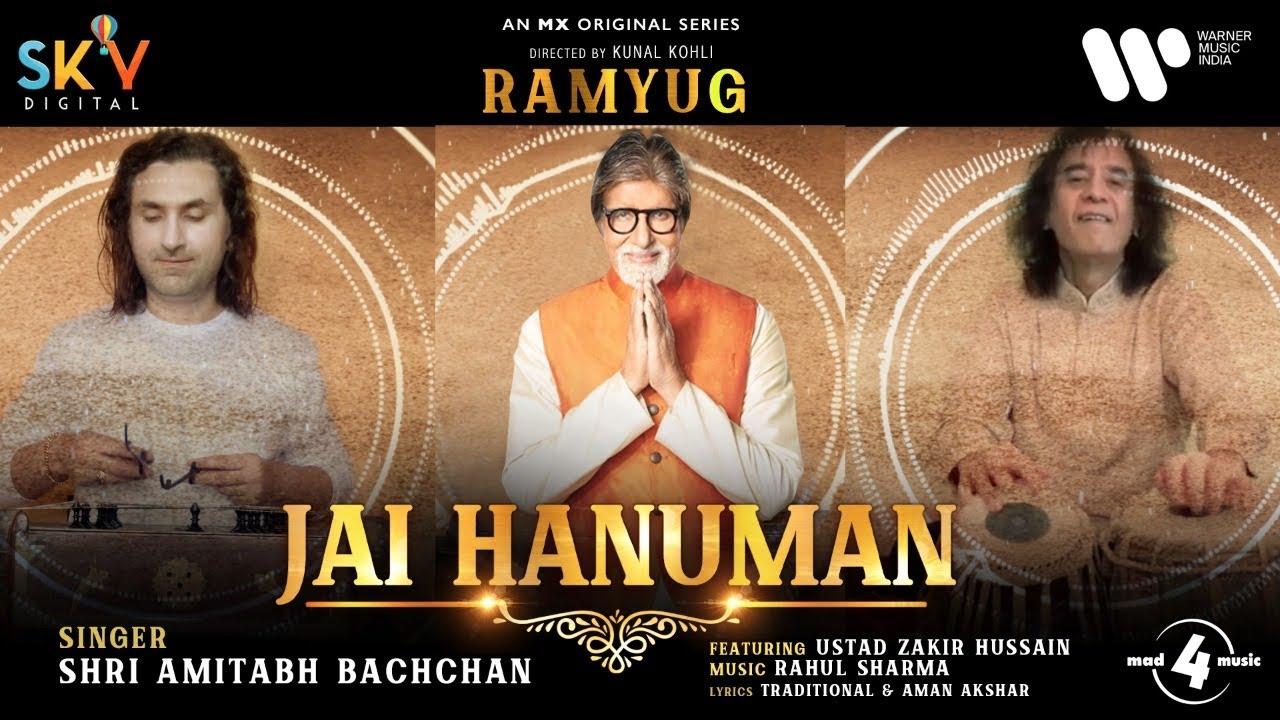 Jai Hanuman : Amitabh Bachchan Ft Zakir Hussain & Rahul Sharma | Ramyug | New Hanuman Song 2021
