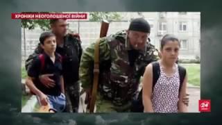Новости Украины Начало  войны на Украине