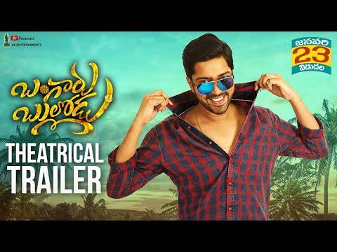 Bangaru Bullodu Theatrical Trailer | Allari Naresh, Pooja Jhaveri | Giri Palika - AK Entertainments